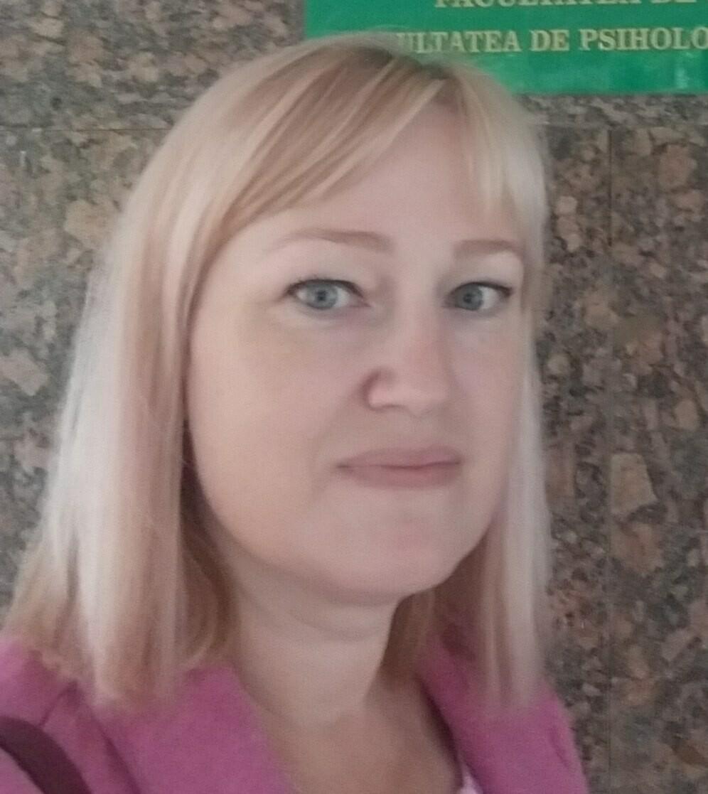 Вуткарёва Ольга