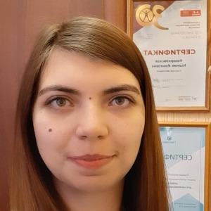 Назарковская Ксения