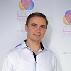 Мыскин Дмитрий
