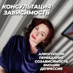 Наталевич Ольга